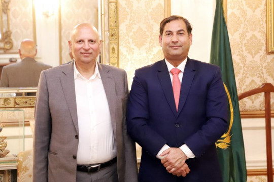 VC – Governor Meeting Staged for new Educational Charter