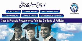 Applications for Karwan-e-ilm Foundation (KIF) are open now