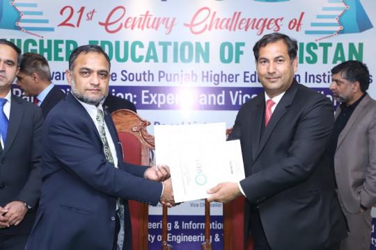 MoU between KFUEIT and Mir Chakar Khan Rind University