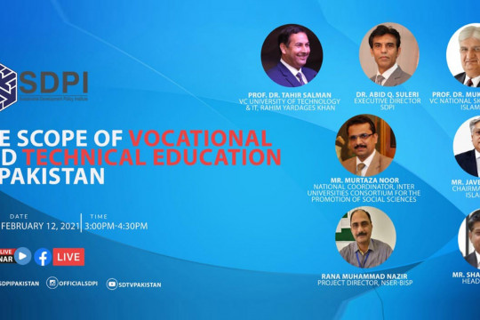 Scope of Vacational and Technical Education in Pakistan