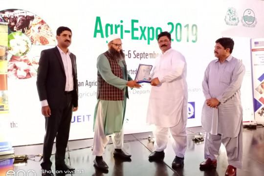 Agri Expo 2019